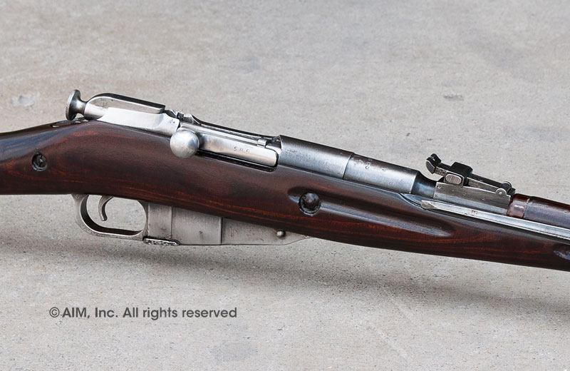 Russian Mosin Nagant M44 w/ Laminated Stock and Original Metal Finish