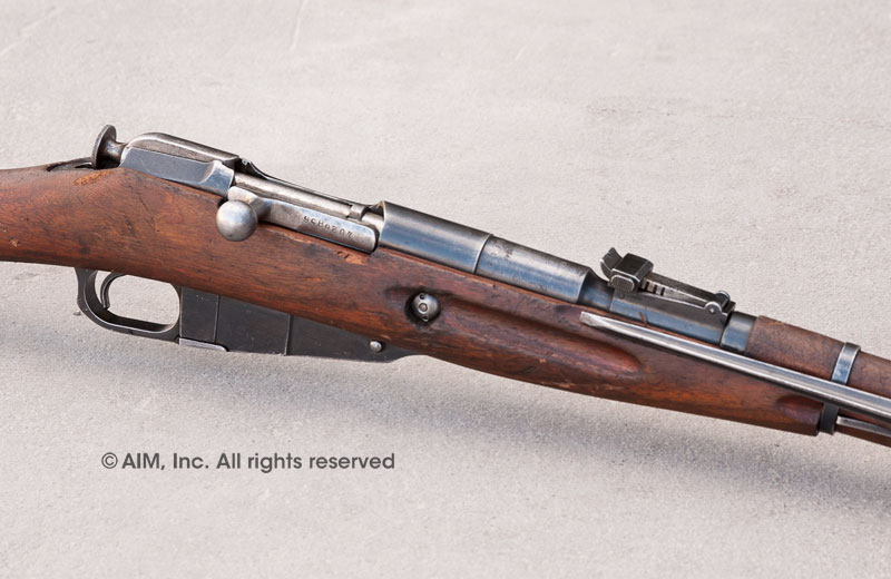 Chinese Type 53 7.62x54R Mosin Nagant Carbine