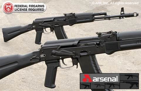 Arsenal SLR-104FR 5.45x39 Rifle