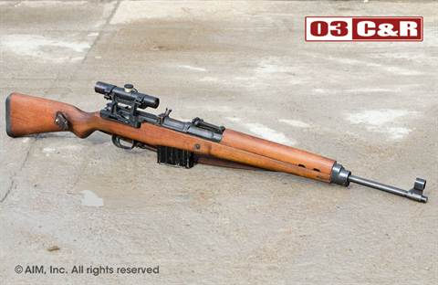 Z77647 German Gewehr 43 8mm Rifle