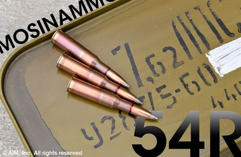 Russian 7.62x54R 147grn FMJ 440rd Can