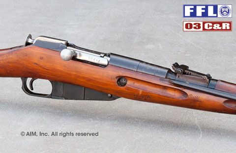 1943 Dated Russian Mosin Nagant Model 1944 7.62x54R Carbine