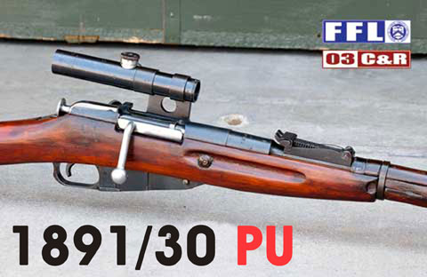 1942 Dated Russian 1891/30 PU 7.62x54R Mosin Nagant Sniper Rifle