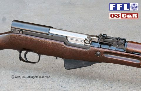 Romanian SKS 7.62x39 Rifle
