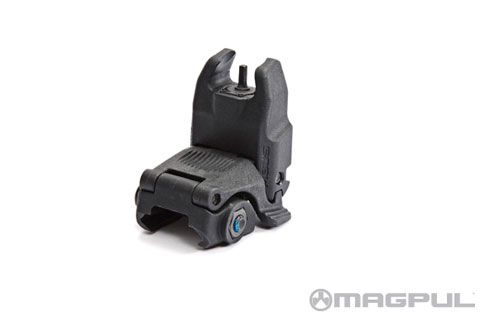 Magpul Gen. 2 MBUS Back-Up Front Sight