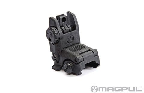 Magpul Gen. 2 MBUS Back-Up Rear Sight
