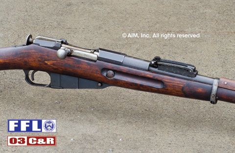 Finnish S.I.G. M91/24 7.62x54R Mosin Nagant Rifle