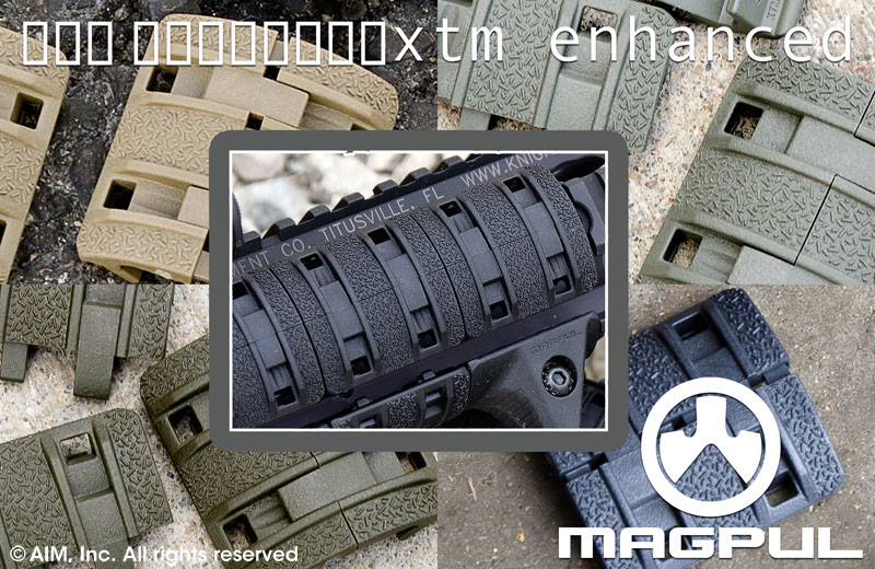 Magpul XTM Enhanced Rail Panels